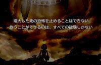 涼宮ハルヒの焼失