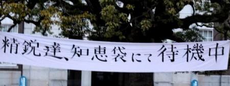 2012kyoto-u
