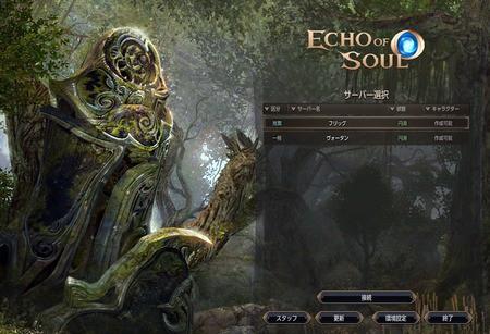 Eos150614_001