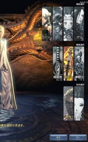 bns_140519