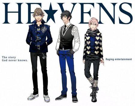 hevens-gate