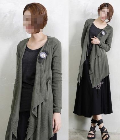 moda_khaki
