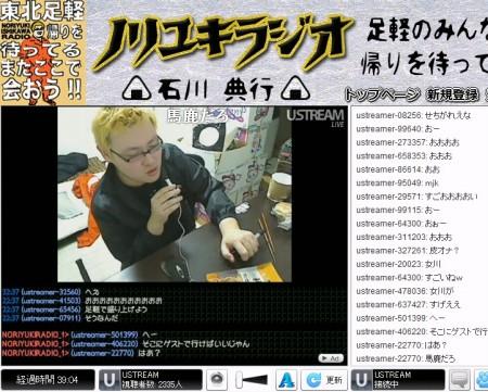 noriyuki_radio