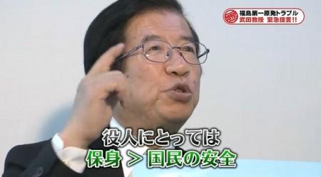nuc_plant_jp