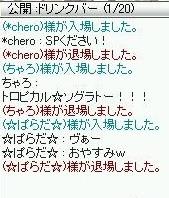 screenchaos785