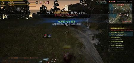 screenshot-bd377